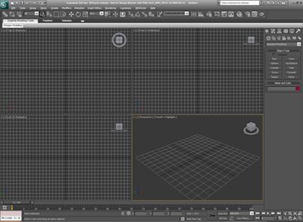 Темная цветовая схема 3ds Max 2011