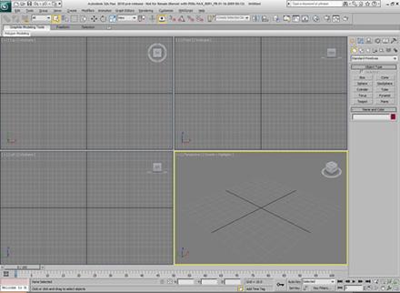 Светлая цветовая схема 3ds Max Design 2011