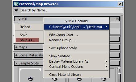 Сохранение материалов 3ds Max, которые будут загружаться по-умолчанию
