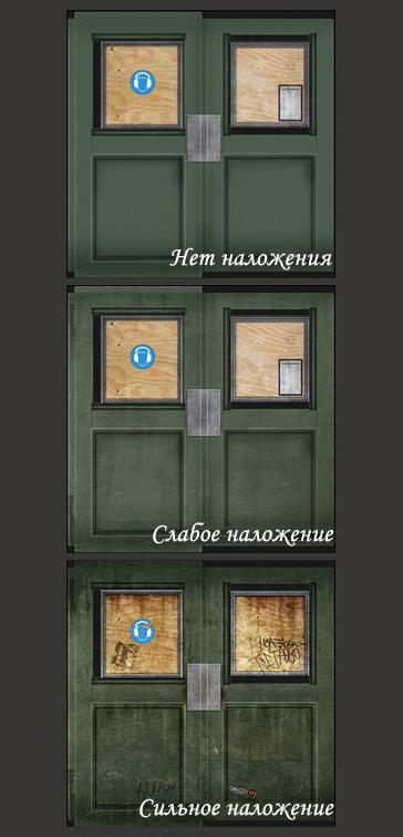 Демонстрация наложения фото на текстуру