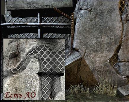 Демонстрация текстуры и 3D-объекта с ambient occlusion