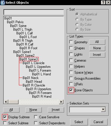 Правильная иерархия персонажа в 3ds Max