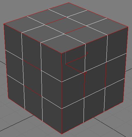 Выделяем нужные ребра на кубе