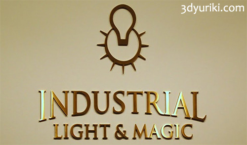 Логотип, ILM (Industrial Light and Magic)