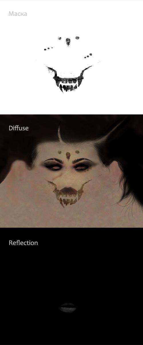 Текстуры колдуньи: diffuse, reflection и маска для татуировки