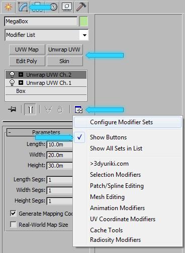 Настройка быстрого доступа к модификаторам в 3ds Max