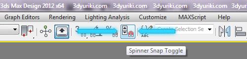 Привязка с помощью числового поля в 3ds max