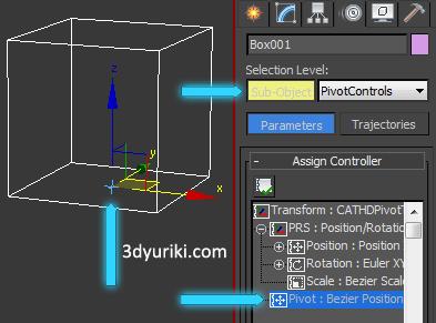 Выбор подобъекта PivotControls для анимации опорной точки в 3ds Max