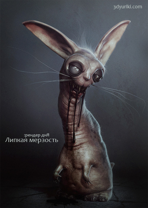 Стрёмная мерзость или липкий заяц, рендер 3D персонажа дня