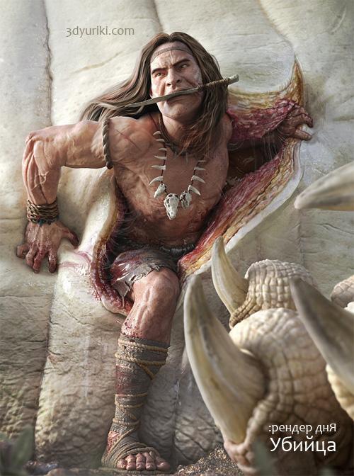 3D Убийца драконов: рендер реалистичного персонажа дня