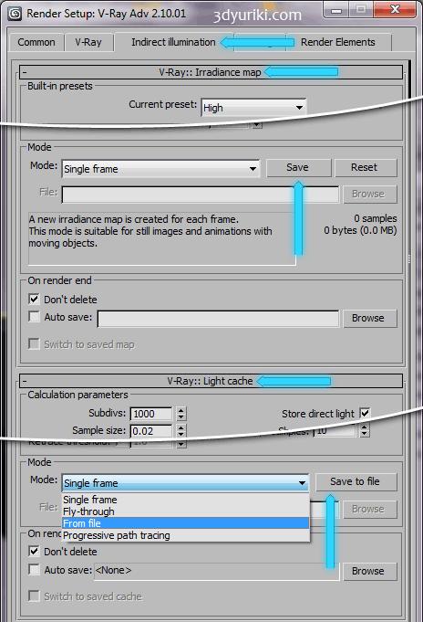 Предварительное сохранение Light cache и/или Irradiance map в файл