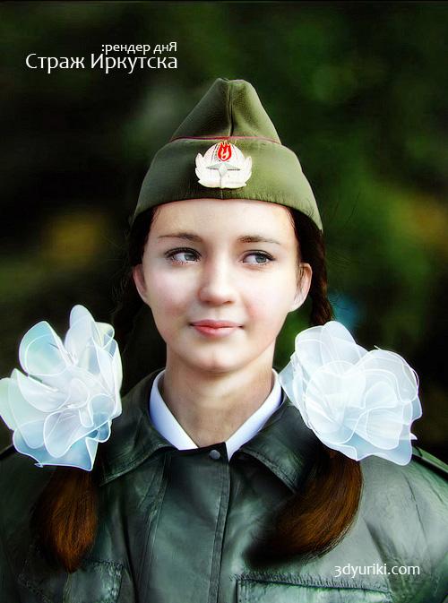 Страж Иркутска: 3D персонаж дня
