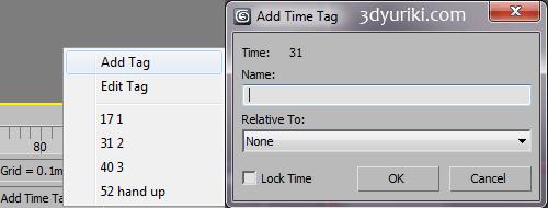Добавление временного тега в 3ds Max