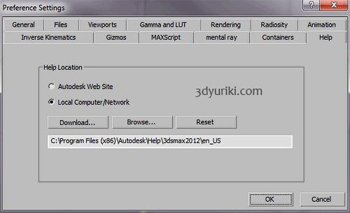 Указываем путь к файлу помощи в 3ds Max 2012