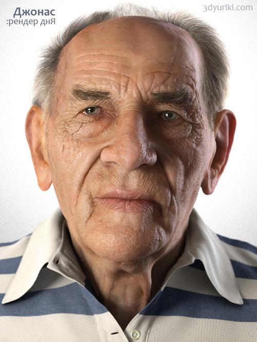 Старый мужчина Джонас, рендер 3D персонажа дня