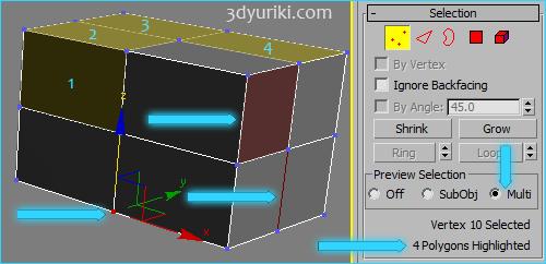 Мульти режим выделения подобъектов в 3ds Max