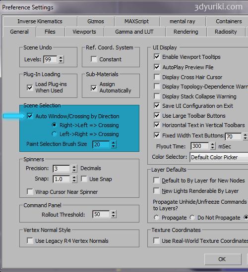 Настройки выделения объектов рамкой в 3ds Max