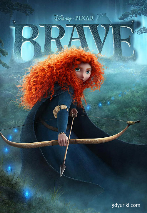 Brave от Pixar: Храбрая сердцем