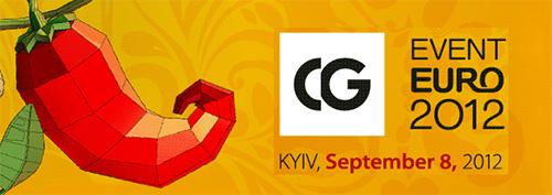 CG Event 2012 в Киеве 8 сентября