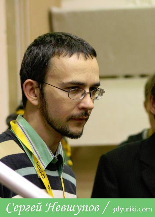 Сергей Невшупов, 3D директор на фильме Аватар