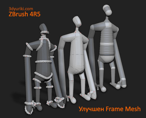 Улучшен Frame Mesh в Zbrush 4 R5