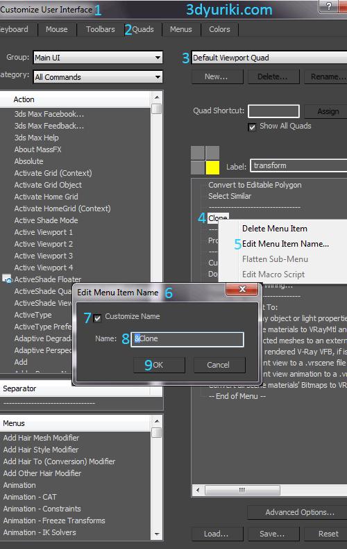 Настройка горячих клавиш для пунктов quad меню