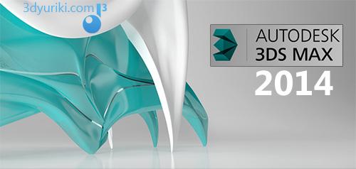 Видео новых инструментов 3ds Max 2014