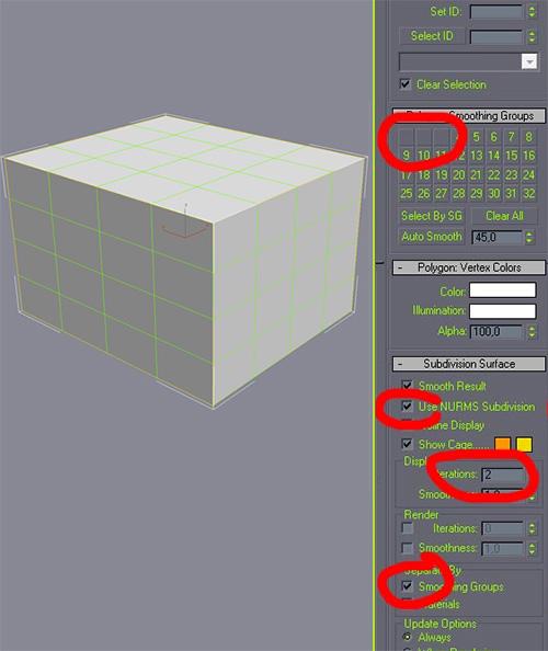 Сглаживание куба с разными группами сглаживания