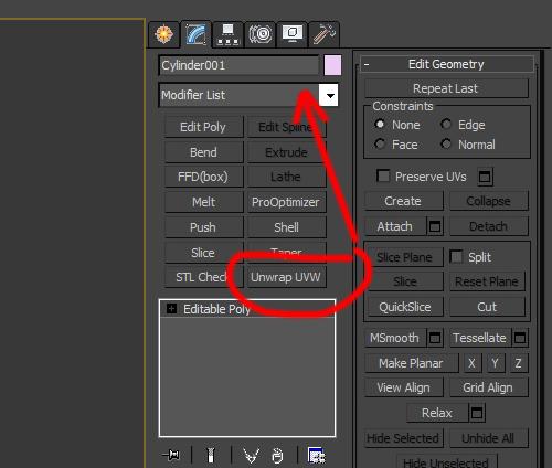 Как найти модификатор UVW Unwrap
