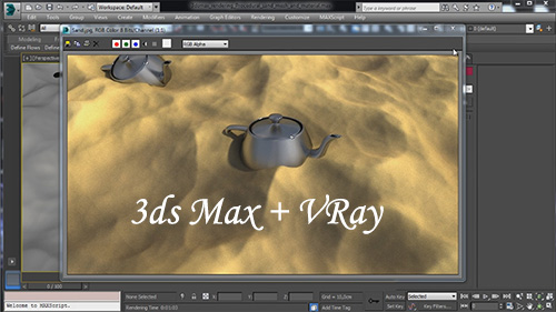 Как создать реалистичный песок 3ds max и V-Ray