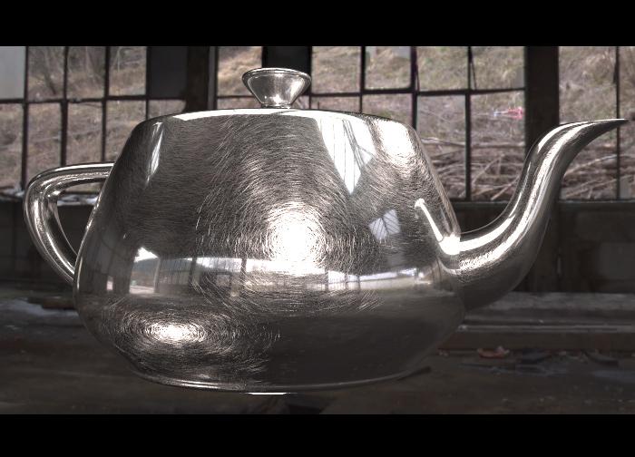 Мелкие царапины изношенност на чайнике