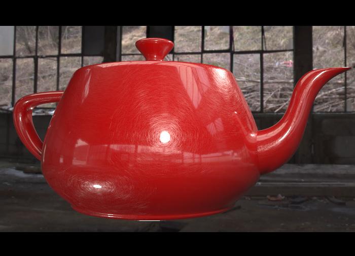 Чайник из затёртого пластика