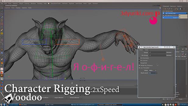 Я офигел от возможностей 3D редактора VOODOO