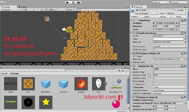 Добавляем физику в 2D игру на Unity