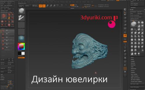 Дизайн 3D ювелирки