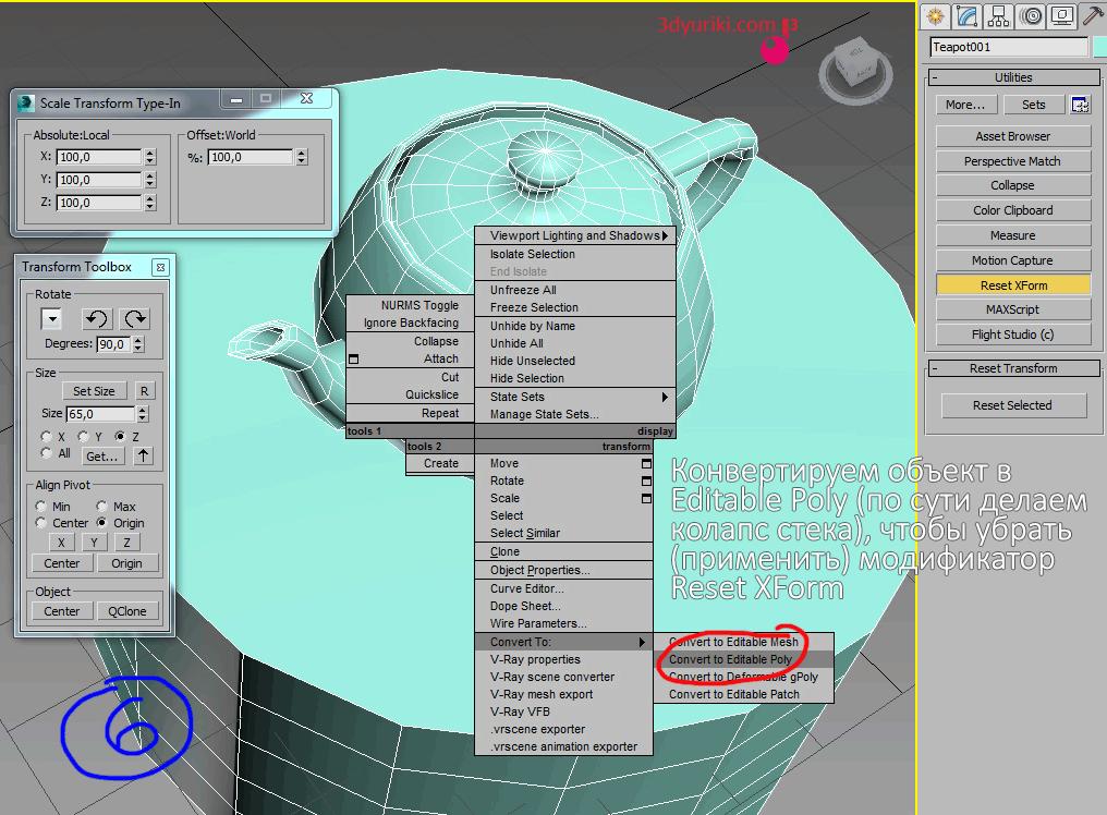 Схлопываем стек модификаторов через Convert to Editable Poly