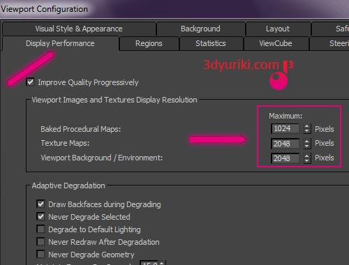 Указать разрешение текстуры в области viewport images and textures display resolution