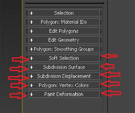Ненужные пункты меню свитки в editable poly