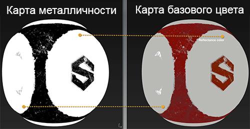карта металличности в качестве маски для базового цвета