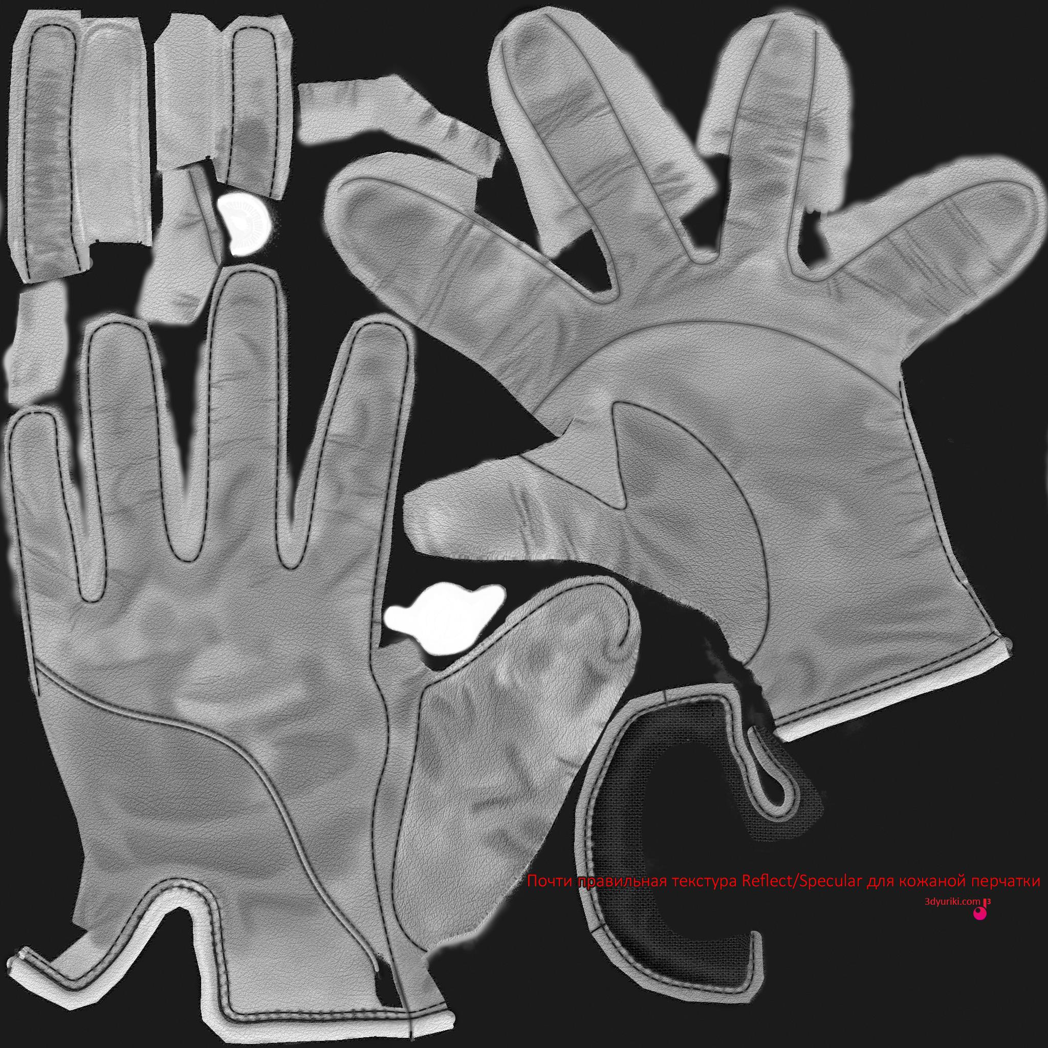 Правильная текстура Specular/Reflect для кожаной перчатки