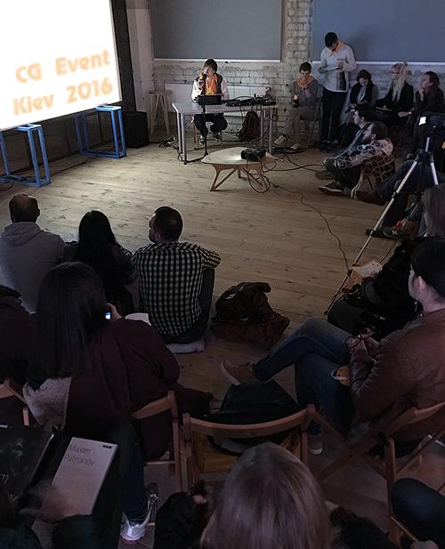 CG Event 2016 в Киеве