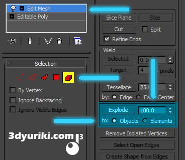 Разделить на объекты в модификаторе Edit Mesh