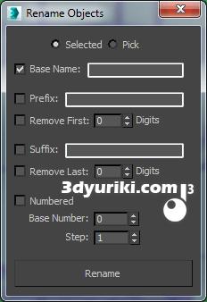 Стандартный инструмент 3ds Max для переименования объектов