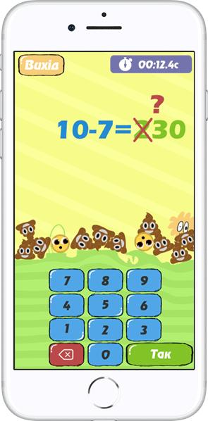 iOS приложение для детей