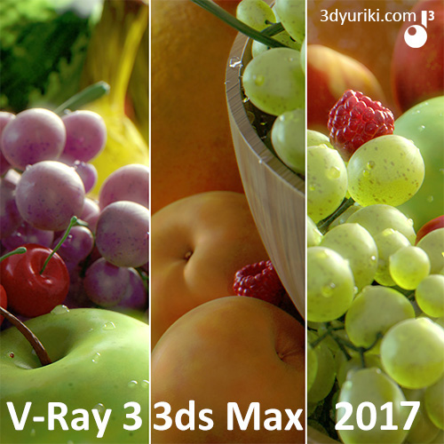 3ds Max 2016, V-Ray 3.2, новая версия