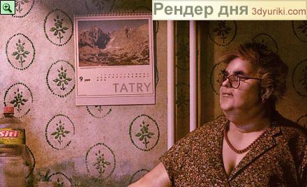 Рендер дня - Late return - Тема бабушки раскрыта
