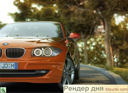 Рендер дня - автомобиль BMW 120 - просто зацепило