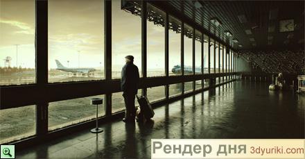 Рендер дня - Everything beautiful is far away - Чего я сюда прилетел