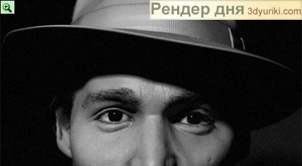 Рендер дня - Johnny Depp Portrait - тот самый Джонни Депп