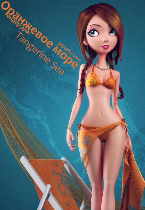 Оранжевое море. Мультяшная девушка в купальнике